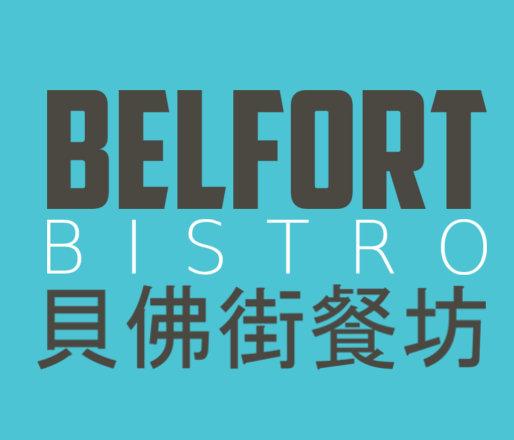 Logo von Belfort Bistro