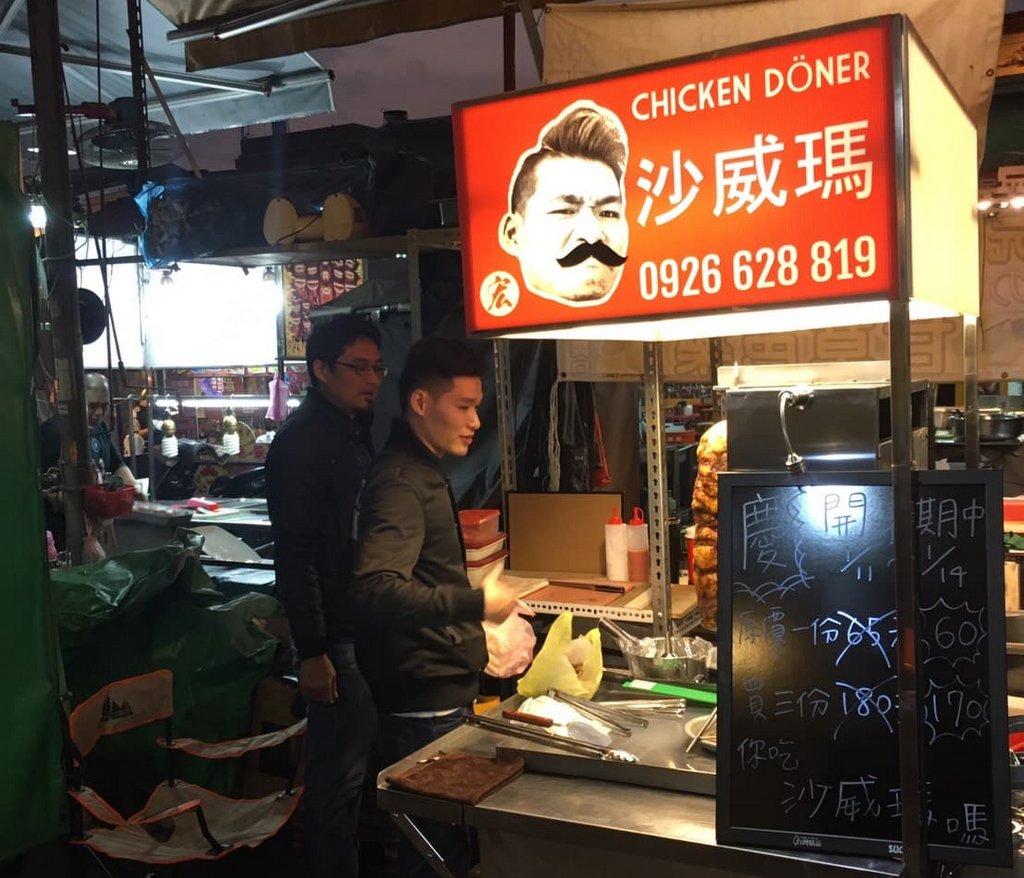 Dönerladen in Taiwan